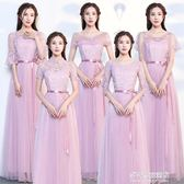 伴娘禮服女新款韓版姐妹團伴娘服長款灰色顯瘦一字肩連衣裙夏 多莉絲旗艦店