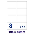 【奇奇文具】裕德Unistar US4470 105×74mm 8格 A4 三合一 電腦標籤(1盒100張)
