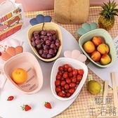 水果盤雙層瀝水籃家用多功能糖果零食盤【極簡生活】