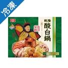 桂冠乾隆酸白鍋1100G /包【愛買冷凍】