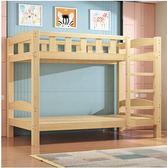 交換禮物全實木子母床高低床成人上下鋪兒童上下床宿舍雙層床高架床母子床 LX 夏洛特