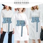 裝飾女士配連衣裙子襯衫寬腰封綁帶束腰帶外穿牛仔布個性韓版時尚 一米陽光