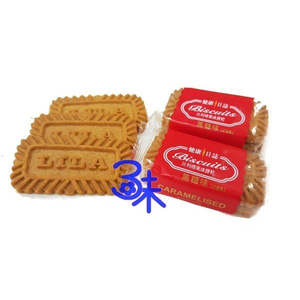 健康日誌比利時風味餅乾-焦糖口味 396g【4711402829354】(馬來西亞零食)