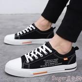 帆布鞋2020新款冬季男鞋子韓版潮流帆布鞋百搭板鞋秋季男士休閒潮鞋布鞋春季上新