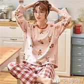 新款睡衣女春秋純棉長袖長褲兩件套韓版可愛女士夏季薄家居服套裝 小艾新品