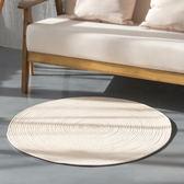時尚創意地墊183 廚房浴室衛生間臥室床邊門廳 吸水圓形防滑地毯(80*80cm)