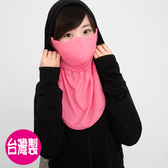 BO雜貨【SV6369】吸濕排汗護頸口罩 機車口罩 到肩口罩 機能布 防曬 防塵  透氣 舒適 男女成人