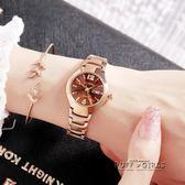 韓版時尚超薄女生手錶石英錶防水精鋼水鑚錶女士腕錶商務手錶女錶