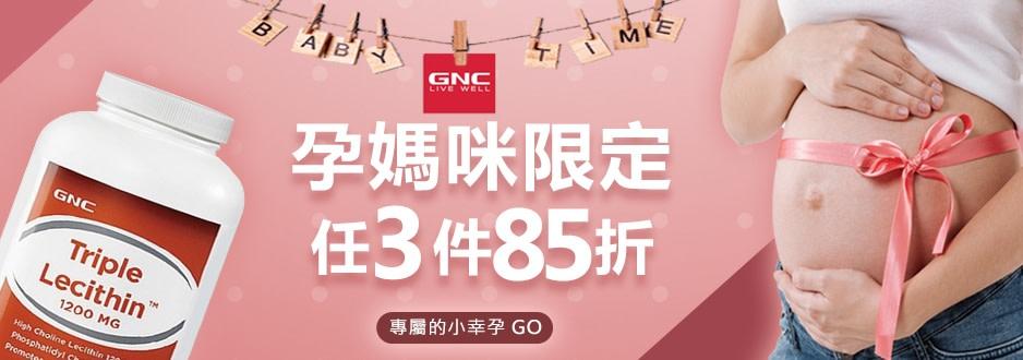gnc-imagebillboard-e35axf4x0938x0330-m.jpg
