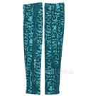 【Wildland 荒野 中性開洞抗UV透氣袖套《綠》】W1809/春夏款/抗UV/防曬袖套
