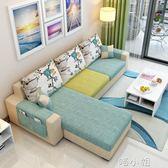 簡約現代布藝沙發大小戶型可拆洗客廳轉角L型組合三人沙發整裝 NMS 喵小姐