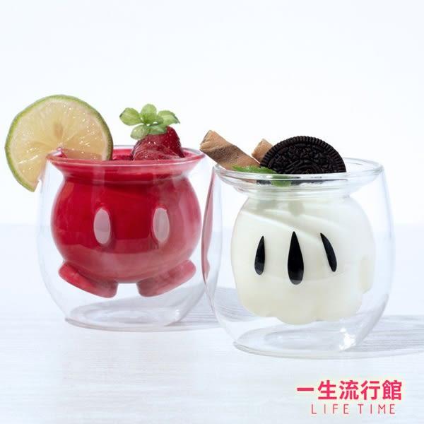米奇 正版 雙層玻璃杯