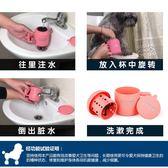 狗狗洗腳杯貓咪清潔爪子自動洗腳器寵物用品【南風小舖】