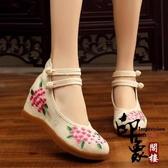 布鞋女坡跟內增高跟繡花鞋民族風古裝漢服鞋子 超值價