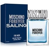 Moschino 揚帆男性淡香水(100ml)【ZZshopping購物網】