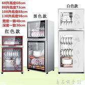 138L 消毒櫃家用立式不銹鋼小型高溫雙門消毒碗櫃迷你台式igo   良品鋪子