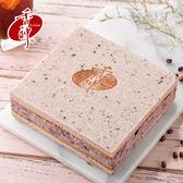 【香帥蛋糕】全新登場→紅豆冰磚 6 吋