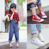兒童帆布鞋 兒童帆布鞋高幫男童小白鞋女童布鞋春秋韓版寶寶球鞋白色休閒板鞋 唯伊時尚