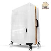 【Sylvain Lefebvre希梵】New繽紛馬卡龍系列鋁框旅行箱 行李箱-28吋(白)