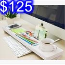鍵盤架 電腦桌面整理架 多功能整理架 鍵盤收納置物架收納整理辦公家居用品 高密度木塑板