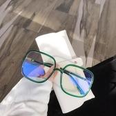 韓版超大框方形顯瘦平光鏡復古可眼鏡框ins網紅女素顏眼鏡 韓國時尚週