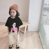 春季夏季童裝 女童卡通女孩可愛百搭短袖T恤中小童上衣 海角七號
