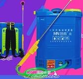 電動噴霧器農用背負式全自動高壓打藥機農藥鋰電池噴灑壺消毒防疫 快速出貨