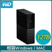 【南紡購物中心】WD 威騰 My book 12TB 3.5吋外接硬碟(WDBBGB0120HBK-SESN)