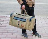 裝衣服可摺疊超大容量手提旅行包男女韓版收納袋打工包行李袋大包 藍嵐