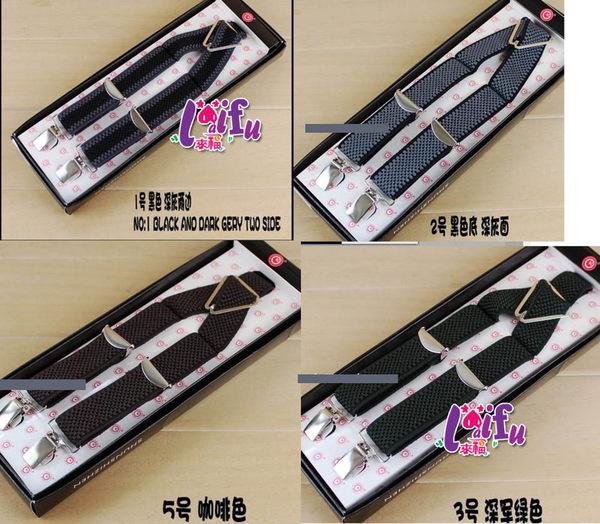 來福妹,k975吊帶X夾四夾2.5cm皮質提花高質感西裝吊帶褲夾背帶吊帶,售價399元