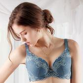 EASY SHOP-擁抱浪漫 美背款A-D罩內衣(迷漾藍)