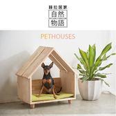 [自然物語]寵物屋/PETHOUSES實木寵物小木屋