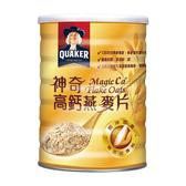 桂格 神奇高鈣大燕麥片700g/罐 大樹