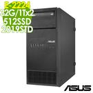 【現貨】ASUS TS100-E10 企業伺服器 E-2224/32GB/512SSD+1TBX2/300W/2019STD