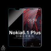 9H 鋼化玻璃 Nokia6.1 Plus 5.8吋 手機 螢幕保護貼 防刮 防爆 鋼化 玻璃貼 膜 非滿版