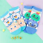 迪士尼TSUMTSUM系列直版親子襪 史迪奇+冰雪奇緣 短筒襪 短襪 童襪 卡通印花襪 成人襪