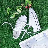 現貨出清女童白布鞋春秋學生男童休閒運動韓版鞋球鞋中大童 『CR水晶鞋坊』