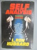 【書寶二手書T7/宗教_PCQ】Self Analysis_L.Ron Hubbard