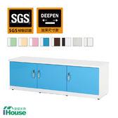 IHouse-零甲醛 環保塑鋼緩衝3門坐鞋櫃(寬123深37高45)粉白