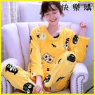 珊瑚絨睡衣加厚長袖法蘭絨家居服套裝韓版兩...