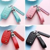 車鑰匙包 適用于大眾寶來鑰匙套朗逸汽車polo速騰女用捷達桑塔納真皮鎖匙包 宜品居家