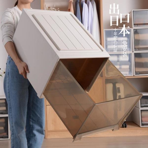 收納箱抽屜式塑料家用玩具衣服整理箱儲物收納櫃衣櫃多層收納盒子 「顯示免運」