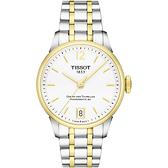 TISSOT 天梭 杜魯爾系列機械動力80女錶-白x雙色/32mm T0992072203700