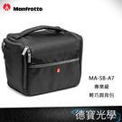 Manfrotto MB MA-SB-A7 專業級輕巧肩背包 正成總代理公司貨 相機包 送抽獎券