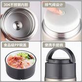 哈爾斯燜燒杯燜燒壺不銹鋼真空保溫桶悶燒湯罐提鍋學生飯盒便當盒【完美生活館】