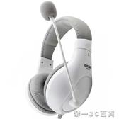 Salar/聲籟 A566頭戴式臺式電腦耳機電競游戲耳麥帶麥話筒重低音【帝一3C旗艦】