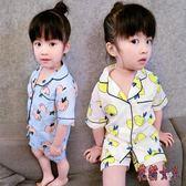 女童睡衣 夏季棉質薄款套裝家居服3歲2男孩寶寶棉綢空調服 BT5325【花貓女王】
