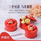 維艾斯婚禮浪漫歐式喜糖盒結婚喜糖盒定制創意喜糖禮盒成品含糖果【快速出貨八五折】