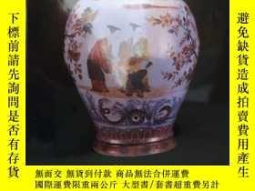 二手書博民逛書店【包罕見】Fine Chinese Export Porcelain and Works of Art,《佳士得