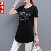 中長款t恤女夏短袖新款春白色上衣服大碼寬鬆洋氣時尚打底衫 Korea時尚記
